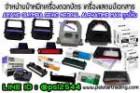 8830972 ซื้อขายเช็คราคา อื่นๆ กรุงเทพมหานคร มีนบุรี