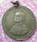 17359273 ซื้อขายเช็คราคา กษัตริย์-เชื้อพระวงศ์ นนทบุรี ปากเกร็ด