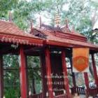 16048176 ซื้อขายเช็คราคา งานหลังคา ชลบุรี เมือง