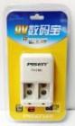 19846077 ซื้อขายเช็คราคา แบตเตอรี่ + charger กรุงเทพมหานคร พระนคร