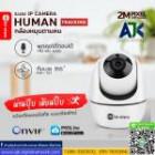 19818181 ซื้อขายเช็คราคา กล้องและอุปกรณ์ ชลบุรี ศรีราชา