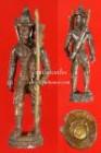 18904882 ซื้อขายเช็คราคา กษัตริย์-เชื้อพระวงศ์ นนทบุรี บางใหญ่