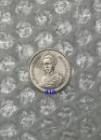 18618083 ซื้อขายเช็คราคา ศิลปะ/ ของสะสม กรุงเทพมหานคร วัฒนา