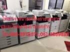 14171584 ซื้อขายเช็คราคา เครื่องถ่ายเอกสาร ปทุมธานี ลำลูกกา