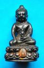 18661384 ซื้อขายเช็คราคา พระกริ่ง กรุงเทพมหานคร บางกะปิ