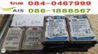 17591085 ซื้อขายเช็คราคา Internet Package เชียงใหม่ เมือง