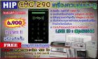 18312285 ซื้อขายเช็คราคา เครื่องเขียน/ เครื่องใช้สำนักงาน กรุงเทพมหานคร มีนบุรี