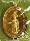18409189 ซื้อขายเช็คราคา กษัตริย์-เชื้อพระวงศ์ นนทบุรี บางใหญ่
