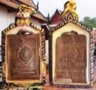 16892191 ซื้อขายเช็คราคา พระเกจิ กรุงเทพมหานคร คลองเตย