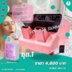 14317092 ซื้อขายเช็คราคา บริการทั่วไป กรุงเทพมหานคร หนองจอก