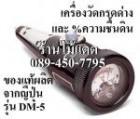 14964394 ซื้อขายเช็คราคา ธุรกิจการเกษตร กรุงเทพมหานคร ประเวศ