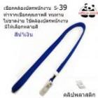 17837895 ซื้อขายเช็คราคา อื่นๆ กรุงเทพมหานคร ราชเทวี