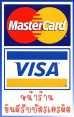 14547798 ซื้อขายเช็คราคา การเงิน ชลบุรี บางละมุง