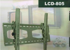 ขาย LCD805 ใช้ได้ทีวีทุกยี่ห้อ