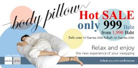 Body Pillow Pantip