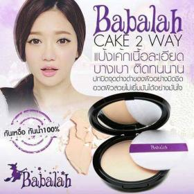ขาย  Babalah UV 2 Way SPF20  -
