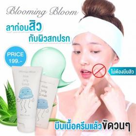 Blooming Bloom Aloe Jelly Scrub 199บาท