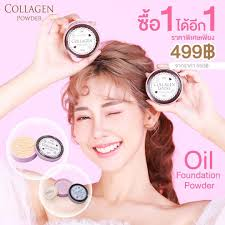 Collagen Powder by Little Baby 1 แถม  1