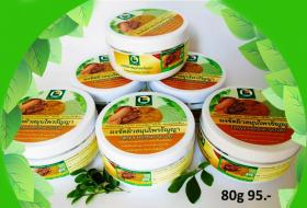 ขาย Tanya Herbal Scrub -